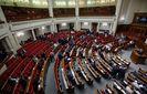 Засідання Ради закрилося: депутати так і не розглянули важливі реформи