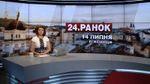 """Випуск новин за 11:00: Допит нардепів у ГПУ. """"Ощадбанк"""" попередив про атаки шахраїв"""