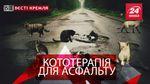 Вєсті Кремля. Зцілення саратовських доріг. Форма російських олімпійців