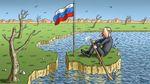 """""""В – Всемогущество"""" Россия спишет крымчанам долги перед украинскими банками"""