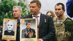 """Хтось вже ходить за спиною Захарченка, – військовий експерт про можливу ліквідацію ватажка """"ДНР"""""""