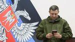 """Что означает заявление Захарченко о """"Малороссии""""?"""