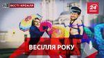 Вести Кремля. Басков сделал предложение Кадырову. Ворованные герои