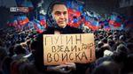"""""""Мышероссия"""": відомий карикатурист відреагував на """"Малоросію"""" Захарченка"""