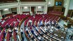 Политологи оценили работу депутатов во время 6 сессии