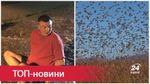 Головні новини 19 липня: скандал з п'яним полковником розвідки, Крим потерпає від нашестя сарани