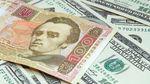 Курс валют на 20 липня: долар невпинно дорожчає, євро – падає в ціні