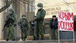 Чому Україна втратила Крим і частину Донбасу: коментар Гройсмана
