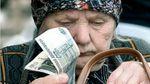 Россия стала аутсайдером мирового рейтинга Global Retirement Index