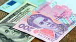 Готівковий курс валют 20 липня: євро зупинив шалений ріст