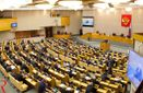 Російська дума прийняла ще один законопроект, який обмежить свободи росіян
