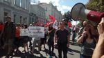 Москву знову охопив протест