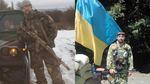 Вбивство АТОвців у Дніпрі: що відомо про загиблих