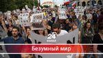 Спасение Польши и лучший мэр в мире