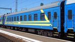 Украинский министр поделился впечатлениями от путешествия плацкартом