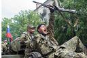 ФСБ начала расследование относительно контрабанды оружия из оккупированного Донбасса обратно в Россию