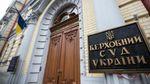 """""""Викликає сумніви"""": США критично відреагували на конкурс до Верховного суду України"""