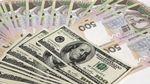 Курс валют на 1 серпня: євро продовжує рости, долар дещо здешевшав