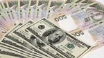 Курс валют на 1 августа: евро продолжает расти, доллар несколько подешевел