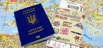МЗС домовляється про розширення безвізу з Україною з низкою країн: опубліковано список