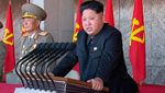 Тиллерсон озвучил условия, при которых США вступят в переговоры с КНДР