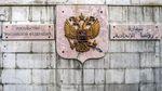 Російське посольство обстріляли у Сирії