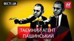 Вести.UA. Охота на Пашинского. Развратная Савченко