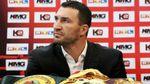 Володимир Кличко оголосив про завершення кар'єри