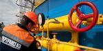 Газова система України буде готова до опалювального сезону лише наполовину
