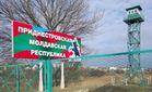 Россия тайно готовит военные учения в непризнанном Приднестровье