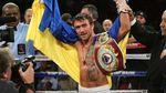 Ломаченко успішно захистив титул чемпіона
