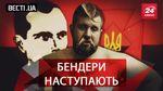 Вести.UA. Жир. Правосеки бьют российских журналистов в прямом эфире. Похотливая Савченко