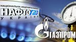 """""""Нафтогаз"""" збільшить позовні вимоги до """"Газпрому"""" на кругленьку суму"""