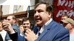 Стало известно, куда Саакашвили поехал из Польши: появились фото