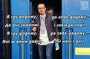 Я еду домой, к себе домой: соцсети обсуждают отставку Балчуна