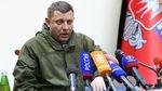 """Захарченко передумал создавать """"Малороссию"""""""