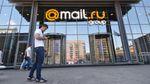 Скільки Mail.ru втратив від заборони в Україні: у російській компанії підрахували збитки