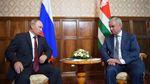 Большая игра Путина: что означает визит в Абхазию?