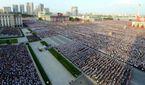 В Пхеньяне согнали многотысячный митинг против санкций ООН