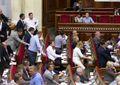 Депутати більше не зможуть кнопкодавити: в Раді встановлять спеціальне обладнання