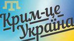 Фото дня: в анексованому Криму юнак прогулявся у патріотичній футболці Ukraine