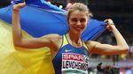 Левченко здобула для України першу медаль на Чемпіонаті світу з легкої атлетики