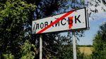 Расследование Иловайской трагедии: прокуратура обнародовала официальные результаты