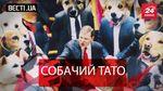Вести.UA. Радикальный мессия Ляшко. Гимн министра соцполитики