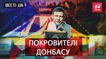 Вєсті.UA. Микола ІІ рятує жителів Донбасу. Україна причетна не лише до ракет КНДР