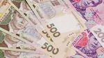 Курс валют на 17 серпня: євро продовжує стрімко дешевшати