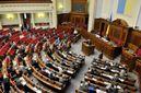 Реформы правительства: сотни чиновников в Украине будут работать за несколько тысяч долларов в месяц