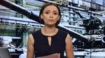 """Випуск новин за 20:00: Порушення """"Укроборонпрому"""". Київ потрапив у антирейтинг"""