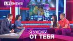 Ринок повій Москви отримає поповнення, – реакція соцмереж на закриття Life