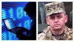 Хакери здійснили атаку на керівника Генштабу Муженка